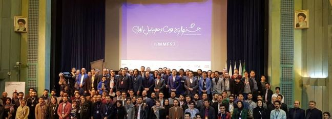 Iran Web and Mobile Festival Tries to Unite Startups Against Headwinds: Report