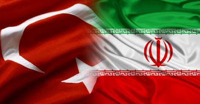 Iran-Turkey trade stood at $15bn in 2014