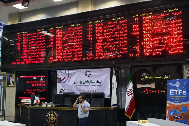 Tehran Stocks Sober Up, End Week Higher