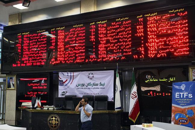 Tehran Stocks Sober Up, End Week Higher