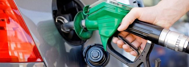 Iran Largest Fuel Subsidizer for Third Consecutive Year