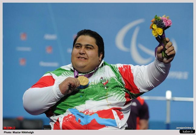 Iran's heavyweight Paralympics weightlifter wins gold medal in Rio