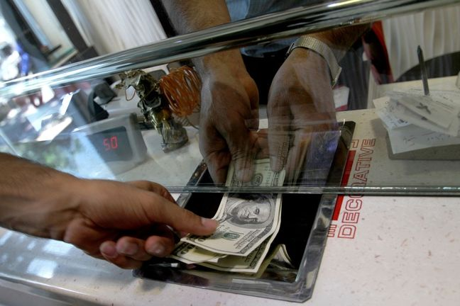 Another Low for Iran's Currency
