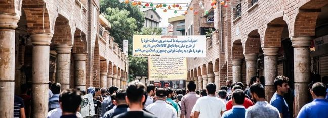 Migration Profile of Iranians