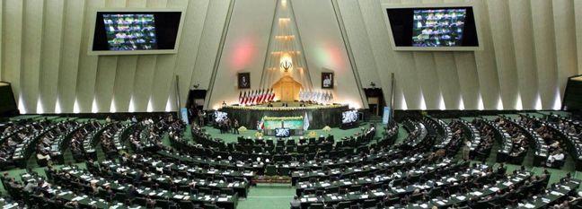 Majlis Plans Probe Into Forex Subsidies