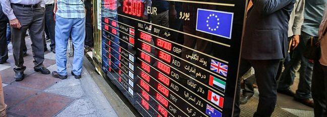 Forex Back on Fast Track in Iran