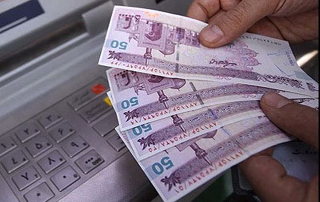 Iran: Top 3 Deciles to Be Cut From Cash Subsidy List