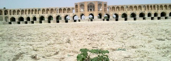 Isfahan Tapping Into Greywater