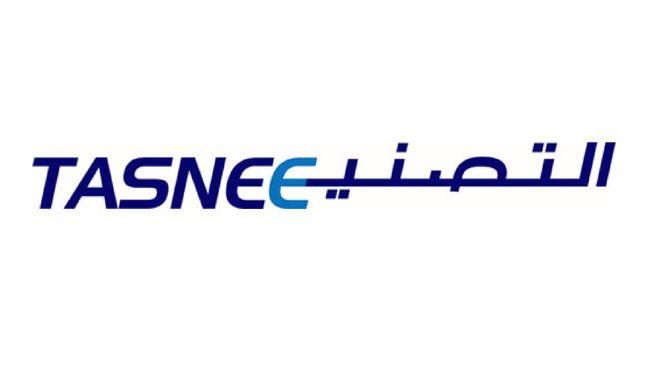 Saudi Arabia's Tasnee Said to Agree Terms on $1.6 Billion Debt