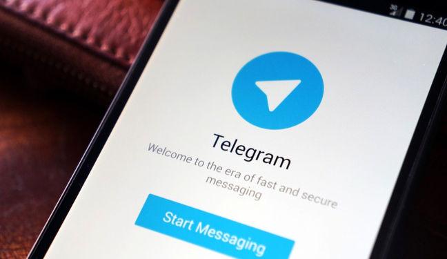 Telegram Messenger Maintains Status in Iran
