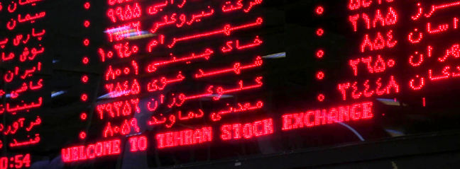 Iran Gov't Prepares for Year's Largest IPOs