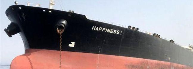 Oil Tanker Released From Jeddah Port