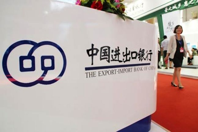 Iran to open accounts in Exim Bank of China