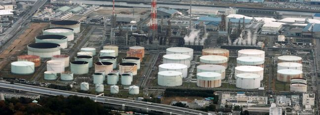 Japan Weighs Alternative Crude Supply Without Transiting Strait of Hormuz