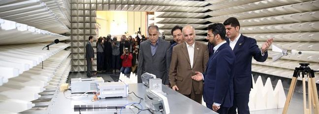 Iran Space Research Center Launches EMC Lab