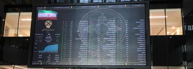 Tehran Share Market Offers an Opportunity to Foreign Investors