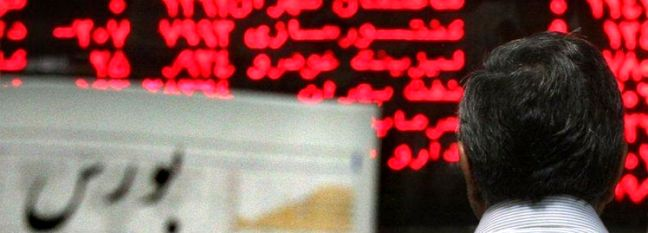 Tehran Stocks Make Stunning Comeback