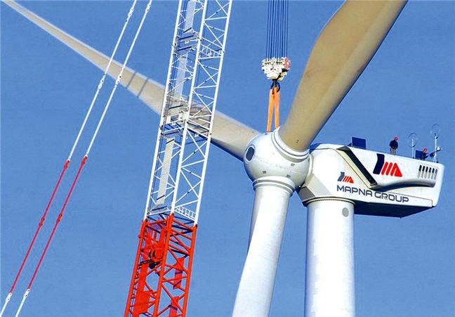 MAPNA, Energy Ministry Indigenize Wind Turbine