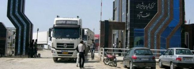 Lotfabad Border Reopens for Trade With Turkmenistan