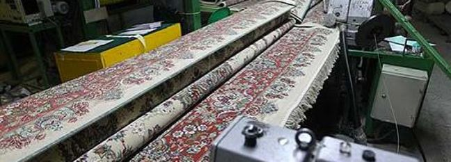 Machine-Made Carpet Exports Earn $350m p.a.
