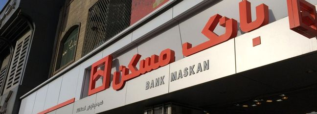 Bank Maskan Loans Surge by 46% to $767m in 7 Months