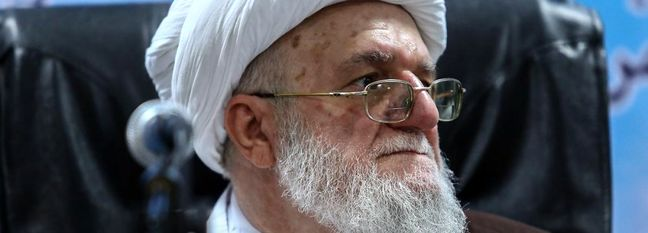 Ayatollah Taskhiri Passes Away
