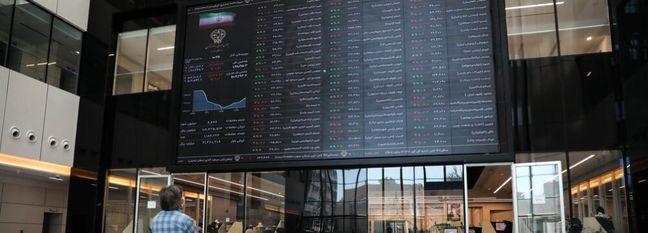 Tehran Stocks Dive Amid Huge Selloff