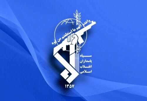 Two saboteur leaders arrested by IRGC in Shiraz