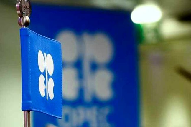 Zanganeh: OPEC Compliance With Output Pact Increasing
