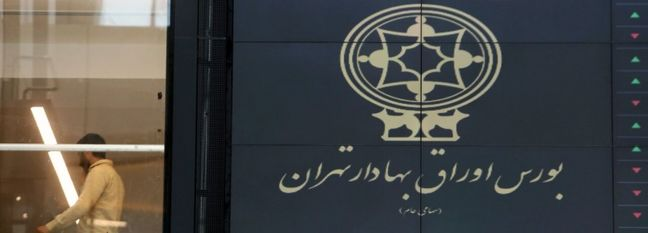 Limping Tehran Stock Exchange, Sheds More Points