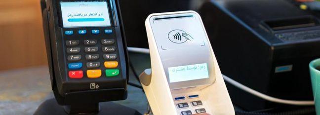Shaparak Transactions Surge, Again
