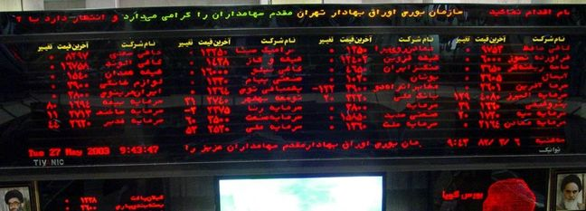 Quarterly Reports Lift Stocks in Tehran