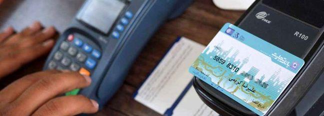 Active Debit Cards Hit 100m