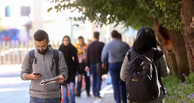 2.1% Improvement in Iran's NEET Unemployment Over 5 Years