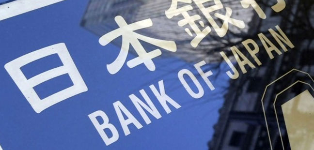 BOJ rate surprise lifts world stocks ahead of Fed